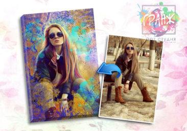 Портрет в стиле Гранж завоевывает все большую популярность в Иваново…