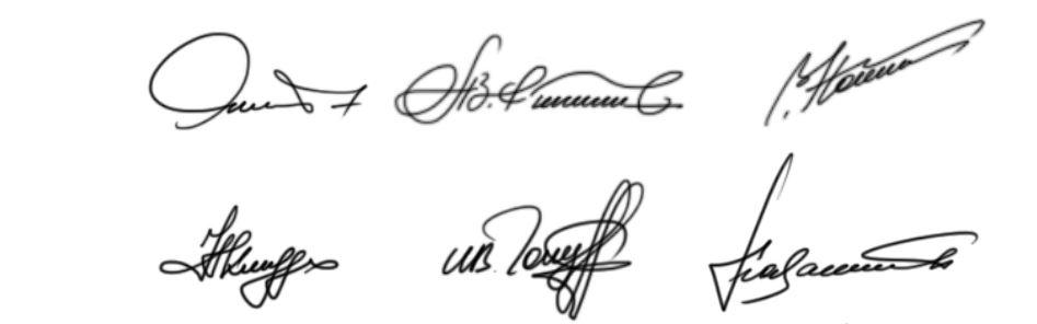 Разработка подписи человека онлайн Иваново