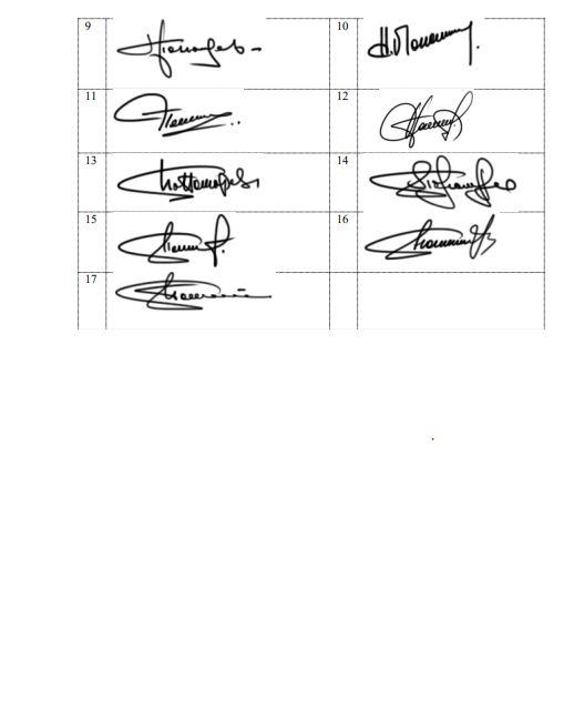 Разработка электронной подписи Иваново